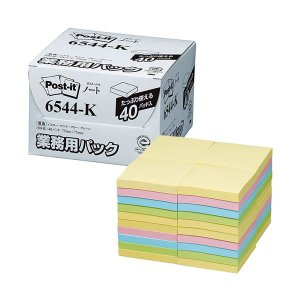6544-K  【商品名】 3M ポスト・イット 業務用パックノート 再生紙 75×75mm 混色4...