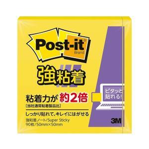 650SS-Y  【商品名】 (まとめ) 3M ポスト・イット 強粘着ノート50×50mm ウルトラ...