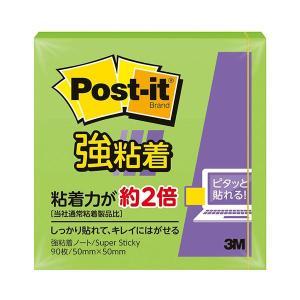 650SS-LI  【商品名】 (まとめ) 3M ポスト・イット 強粘着ノート50×50mm ライム...
