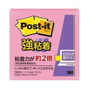 650SS-RO  【商品名】 (まとめ) 3M ポスト・イット 強粘着ノート50×50mm ローズ...