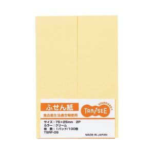 TSRF-09  【商品名】 (まとめ) TANOSEE ふせん 75×25mmクリーム 1セット(...