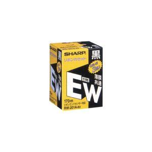 (まとめ)シャープ ワープロ用リボンカセットタイプEW 黒 RW201AB3 1箱(3本) 〔×3セ...