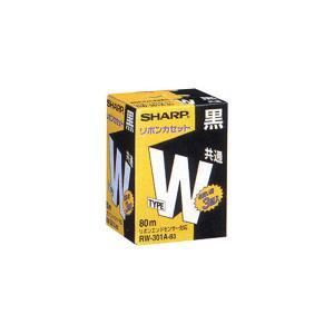 (まとめ)シャープ ワープロ用リボンカセットタイプW 黒 RW301AB3 1箱(3本) 〔×3セッ...