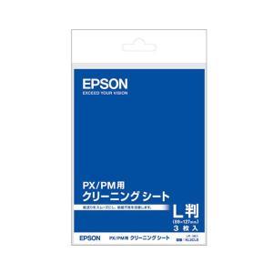 (まとめ)エプソン PX/PM用クリーニングシートL判 KL3CLS 1パック(3枚)〔×5セット〕