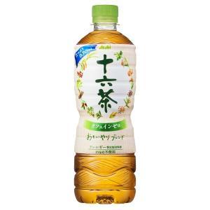 【商品名】 【まとめ買い】アサヒ 十六茶 PET 630ml ×24本(1ケース)   ※詳細は商品...