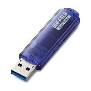 バッファロー USB3.0対応 USBメモリー スタンダードモデル 8GB ブルー RUF3-C8GA-BL