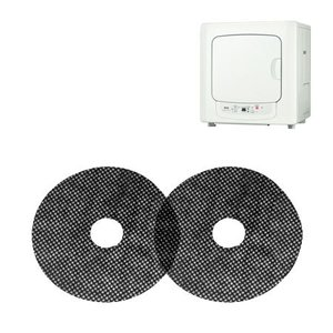 リンナイ ガス衣類乾燥機交換用フィルター(紙フィルター) 1...