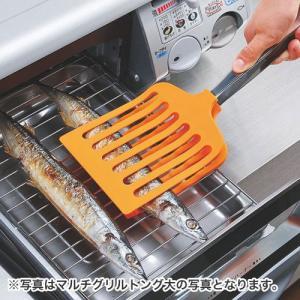 フッ素焼き網で使える!マルチグリルトング小(オレンジ)【製造元出荷】|rinnai-style|02