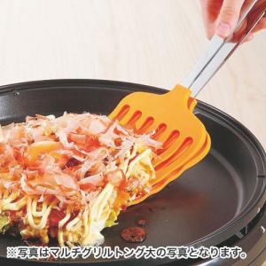 フッ素焼き網で使える!マルチグリルトング小(オレンジ)【製造元出荷】|rinnai-style|03
