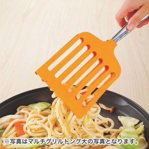 フッ素焼き網で使える!マルチグリルトング小(オレンジ)【製造元出荷】|rinnai-style|04