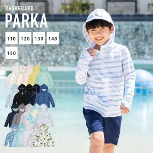 ラッシュガード キッズ パーカー 水着用 長袖 男の子 女の子 ジュニア 水着 日焼け防止 110 120 130 140 150