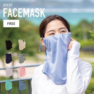 フェイスマスク 日焼け防止 UVカット UPF50+ フェイスカバー フェイスガード 首焼け防止 メ...