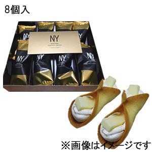 ニューヨークパーフェクトチーズ(NEWYORK PERFECT CHEESE)8個入※夏期クール便推奨※包装不可