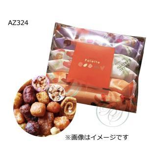 麻布かりんと かりんとぱれっと 6袋化粧袋入 [AZ324] ※包装不可|rinolaulea