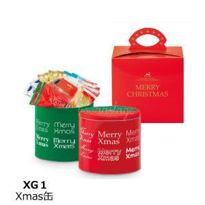 ガトーフェスタハラダ Xmas缶 (XG1) (12/16まで) ※包装不可
