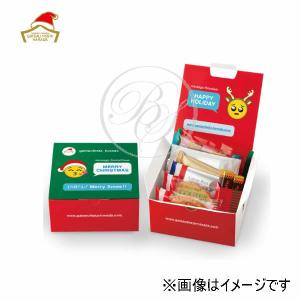ガトーフェスタハラダ GFHガトーセレクション クリスマスパッケージ(XG10) (12/16まで)...