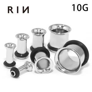 ボディピアス ラージゲージ 10G シングルフレアアイレット「BP」「flasv」|rinrinrin