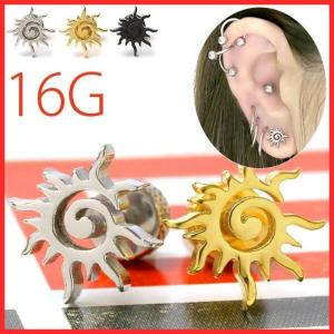 ボディピアス 軟骨ピアス 16G 太陽「BP」「NAN」「uniq」|rinrinrin