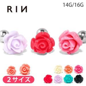 ボディピアス 14G 16G バラ 薔薇 7mm 6mm 2サイズ ボディピ 軟骨ピアス 軟骨用 耳 ストレートバーベル shasv|rinrinrin