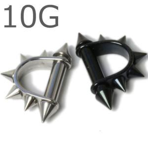 ボディピアス ストレートバーベル 10G スパイクシールド 軟骨0290 ボディピ「BP」|rinrinrin