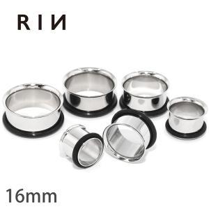 ボディピアス 16mm シングルフレアアイレット サージカルステンレス ボディーピアス  ラージゲージ 「BP」|rinrinrin