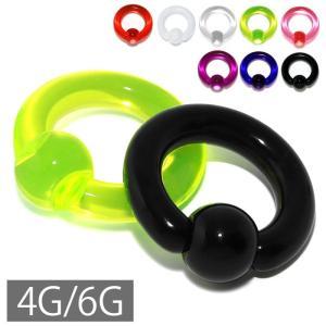 ビーズリング 4G 6G アクリル「BP」「CBR」「bl」|rinrinrin