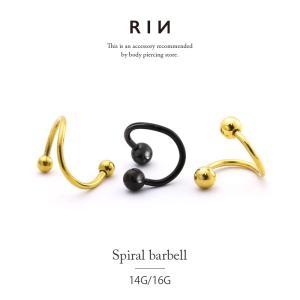 ボディピアス 14G/16G スパイラル 軟骨ピアス ゴールド ブラック「colbk」|rinrinrin