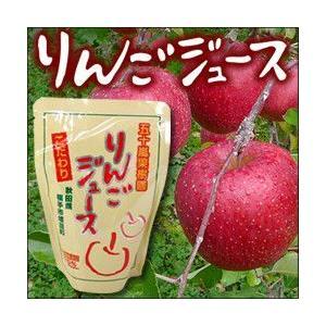 有機肥料・減農薬・無添加こだわりりんごジュース1袋|rinsendou