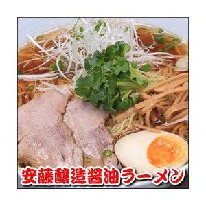 比内地鶏コク醤油ラーメン 2食/送料別 rinsendou