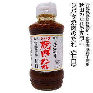 困ったらこれ!シバタの焼肉のたれ★甘口【送料別】|rinsendou