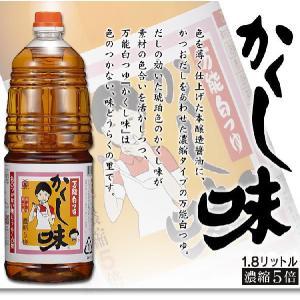 万能白つゆ かくし味 1.8L キッコーヒメ rinsendou