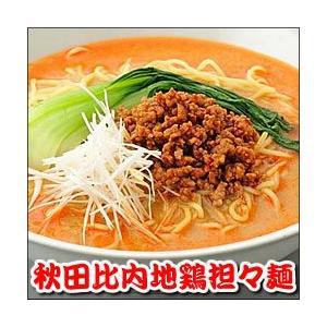 秋田比内地鶏 担々麺 2食/生麺タイプ|rinsendou