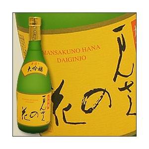 日本酒 大吟醸 まんさくの花 720ml 日の丸醸造|rinsendou