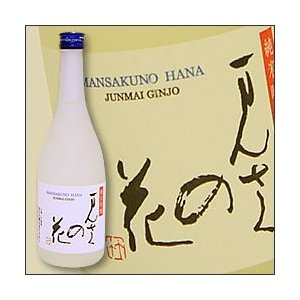 日本酒 純米吟醸 まんさくの花 720ml 日の丸醸造|rinsendou