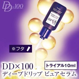 乾燥肌対策濃密保湿美容液 ディープドリップ ピュアセラム 1...