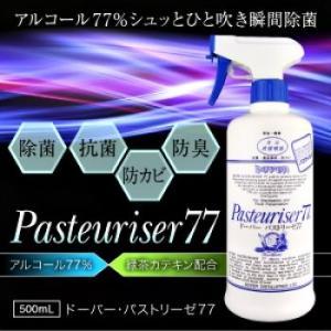 ドーバー パストリーゼ77 500ml(手・指・食べ物にも使える除菌剤)