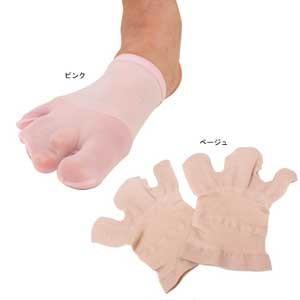 カサハラ式3股テーピング靴下 ベージュ・ピンクの2足set(浮き指・外反母趾サポート押圧テーピングソックス)