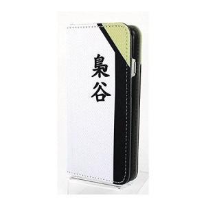 ハイキュー!! iPhone 6s / 6 対応 手帳型 ス...