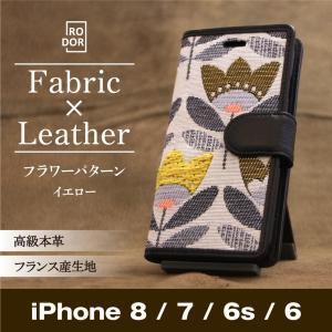 フランス産のゴブラン織の生地と本革を掛け合わせた iPhone 8 / 7 / 6s / 6 対応の...