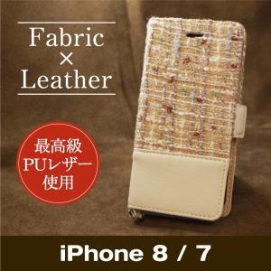 iPhone 8 / 7 対応、手帳型のスマホケースです。 ショートマグネットを使用したサイドキャッ...