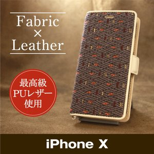 iPhone X 対応、手帳型のスマホケースです。 ショートマグネットを使用したサイドキャッチを採用...