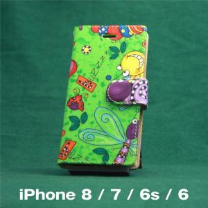 iPhone 8 / 7 / 6s / 6 対応の手帳型スマホケース。 高級PUレザーを使用した、当...