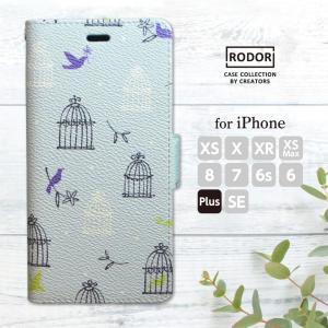 iPhone 8 Plus / 7 Plus / 6s Plus / 6 Plus 対応の手帳型スマ...