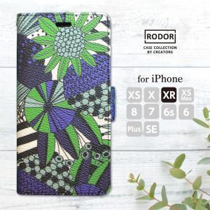 iPhone XR 対応の手帳型スマホケース。 高級PUレザーを使用した、当店オリジナルのアイテムで...