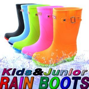 キッズ 子供用 長靴 女の子 男の子 軽量 レインブーツ cisilcisil チシルチシル CI-01 CI-02 ラバーブーツ 雨 梅雨 ゲリラ豪雨