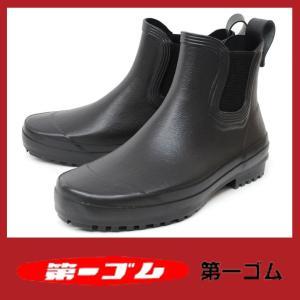 【送料無料セール】 第一ゴム 長靴 ショート 日本製 カバリ 720 紳士 メンズ 男性用 サイドゴ...