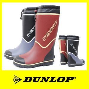 レディース レインブーツ 雪 長靴 スノーブーツ 冬 雨 DUNLOP ダンロップ ドルマン W83 防寒 防滑