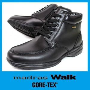 ゴアテックス スノーブーツ マドラスウォーク 5478 メンズ ブラック 完全防水 幅広4E 本革 防水ブーツ