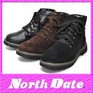 北海道発のウインターブーツ「NorthDate」 冬のアイスバーンに効くノースデイトのスノーブーツで...