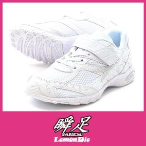 【人気】の【瞬足】 2E幅の【定番モデル】が登場です!  カラーは白、女の子用レモンパイ マジックタ...